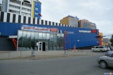 Июль 2013