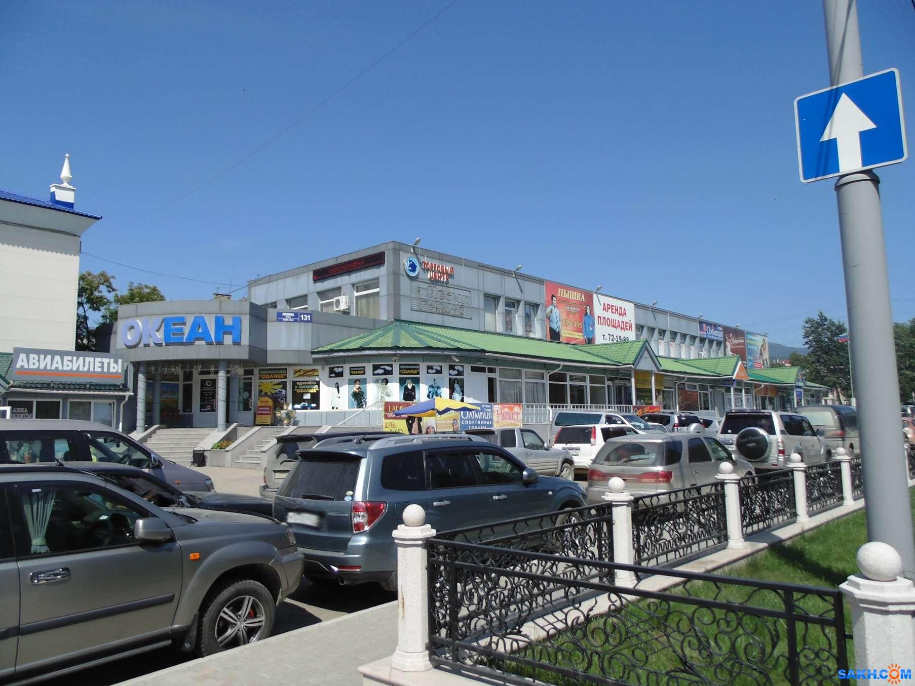 парикмахерская мегаполис на фрязевской улице